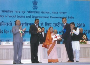President's Award for Avaz